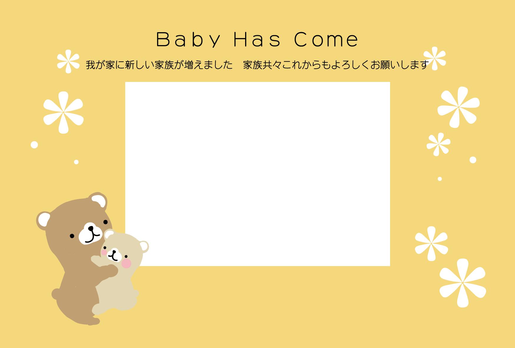 出産報告カード・はがきの ... : 子供 年賀状 デザイン : 子供