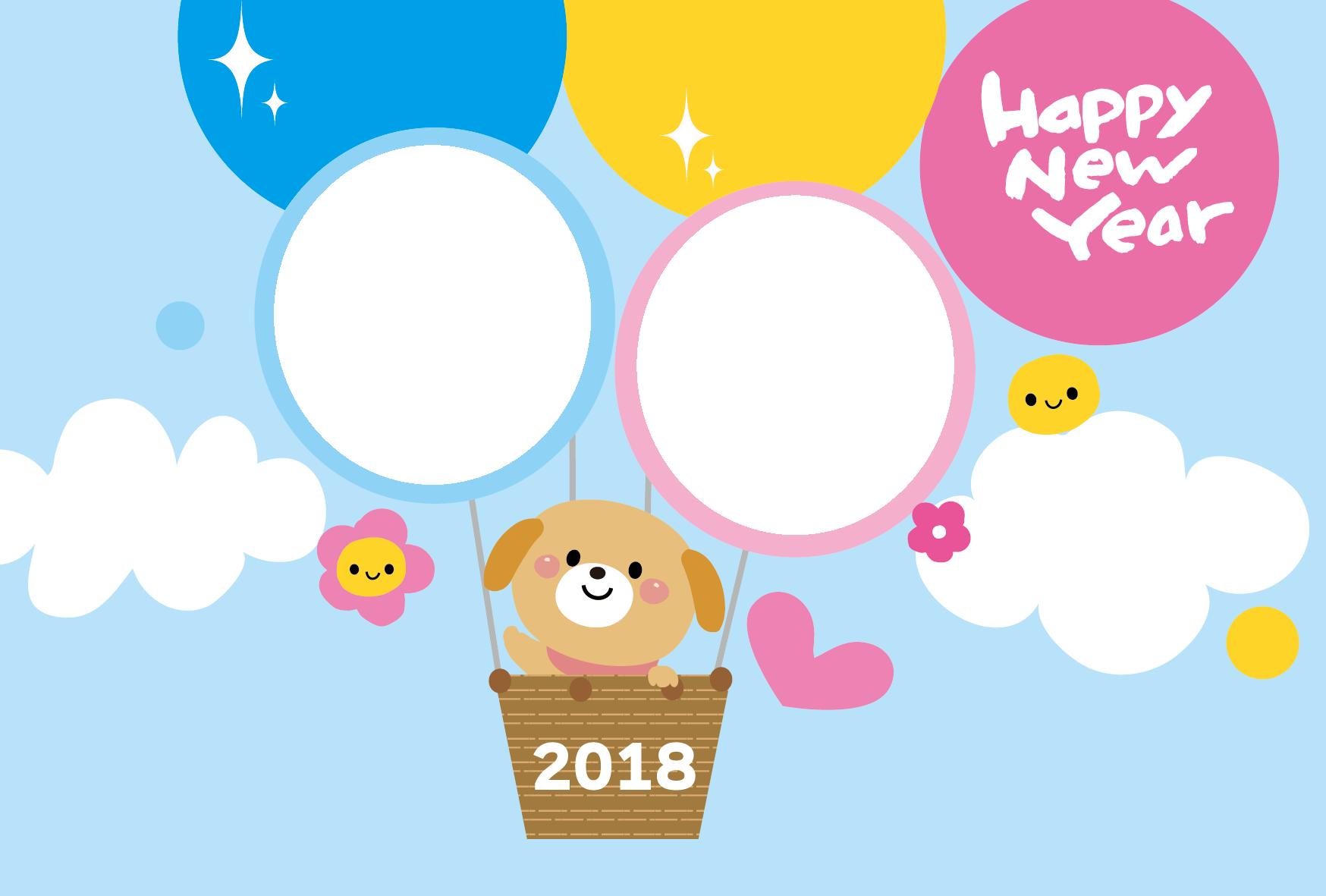 年賀状で出産報告 写真フォトフレーム無料素材 気球と羊