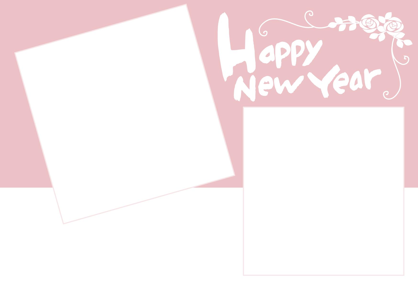 年賀状無料素材/写真フォトフレーム横