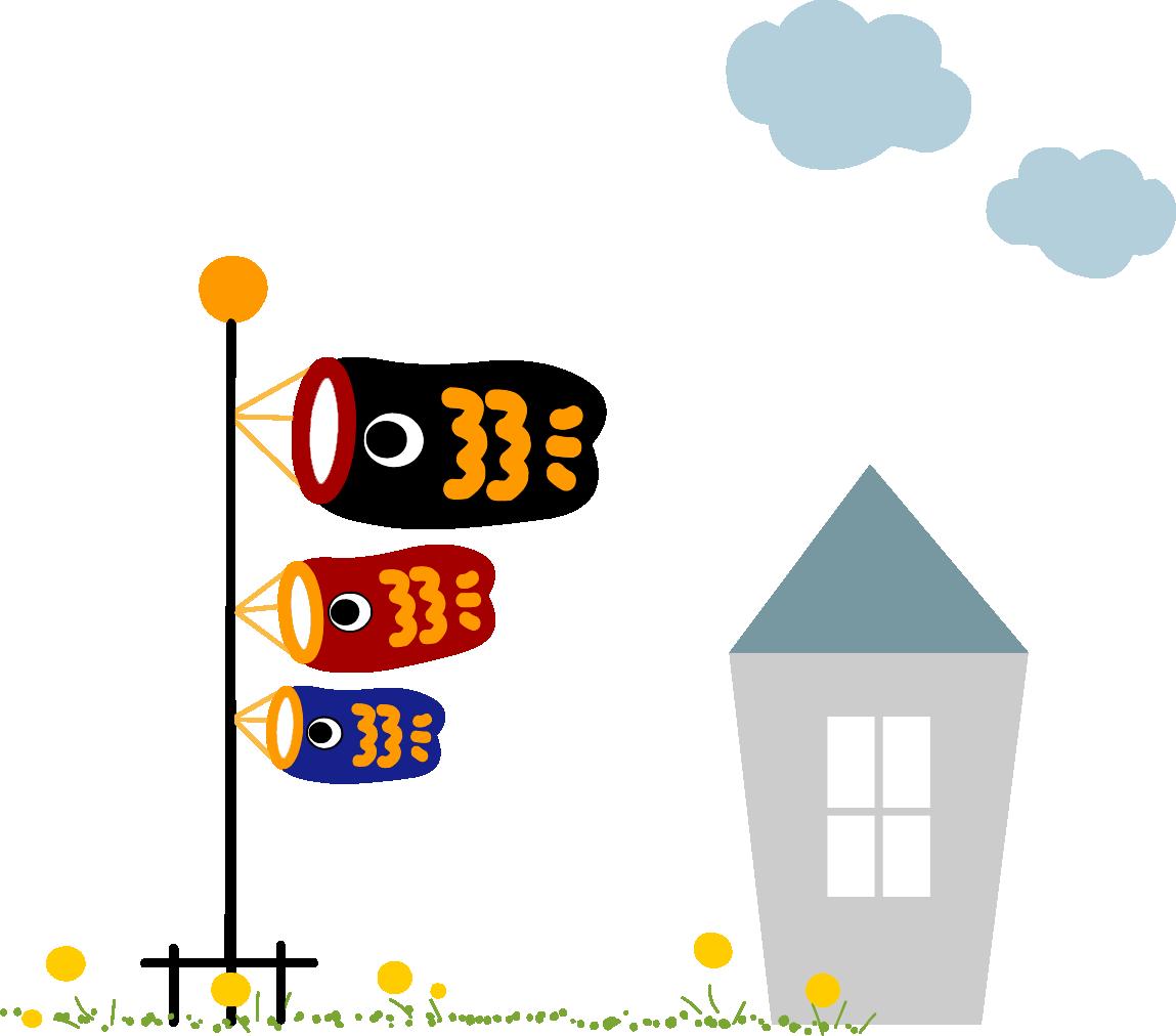 子供の日 こいのぼりのイラスト/無料素材(フリー素材・無料イラスト)