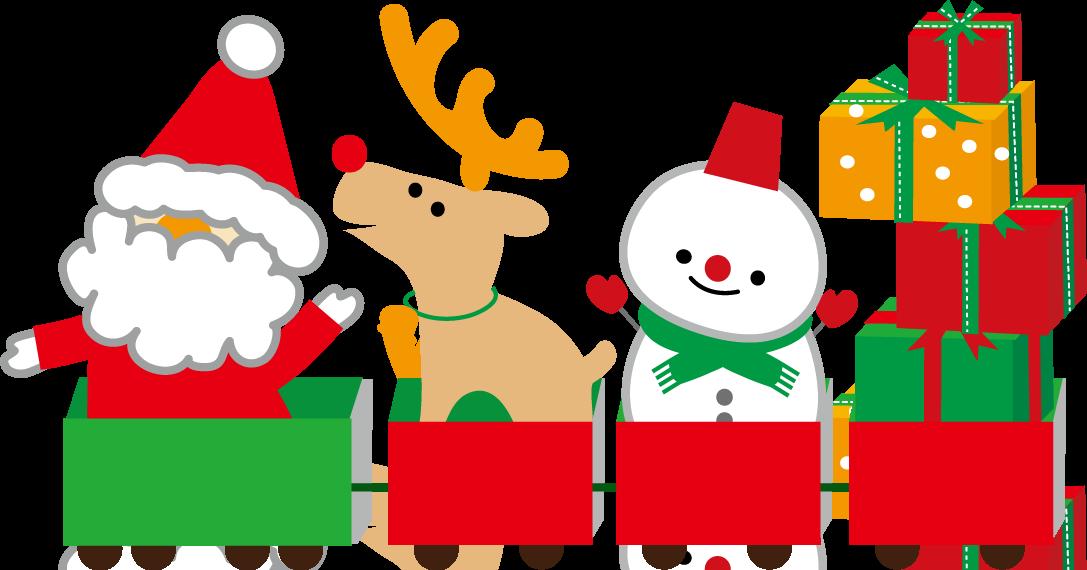 無料イラスト クリスマスのイラスト 無料素材2