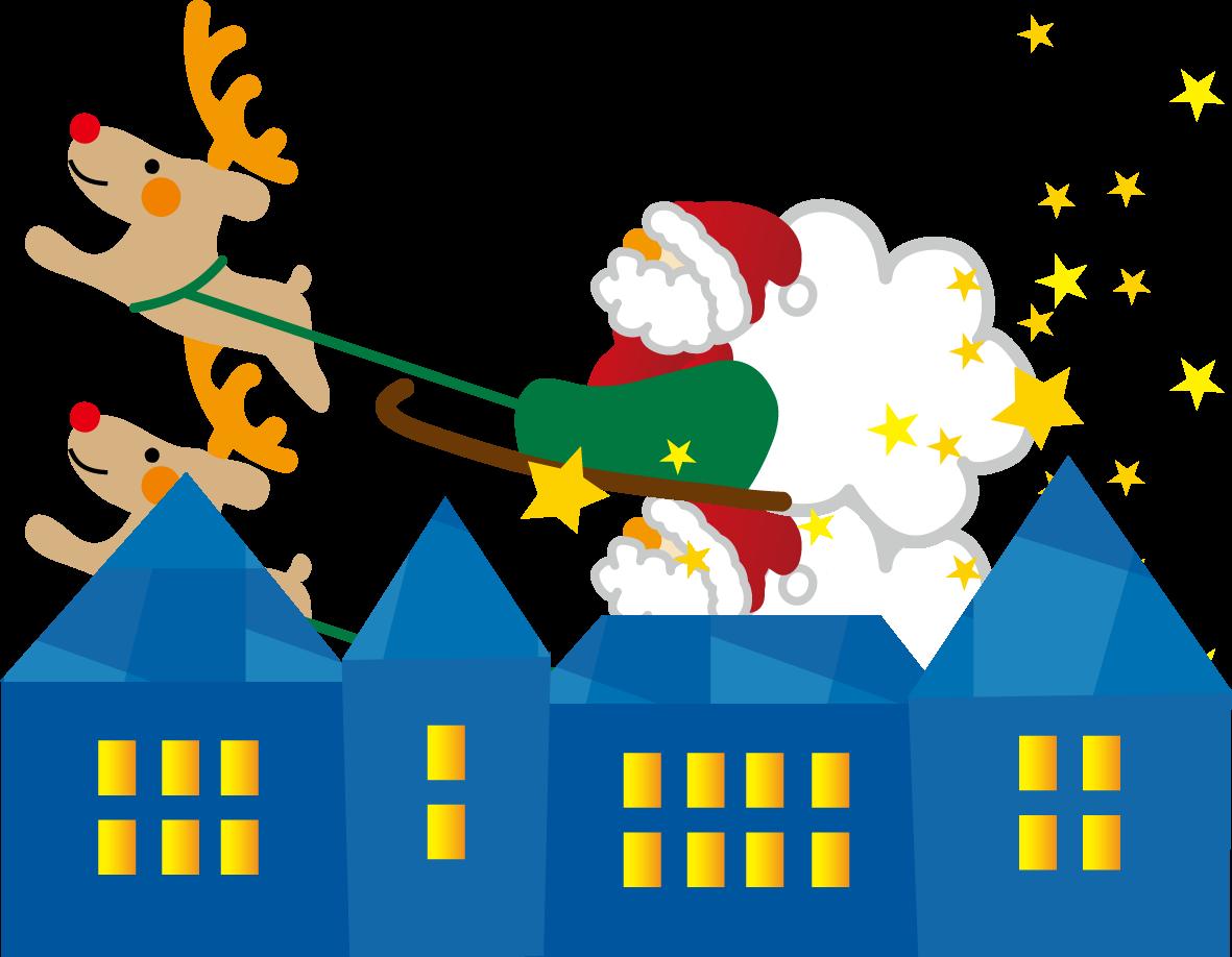 無料イラスト/クリスマスのイラスト/無料素材2 : クリスマスカード