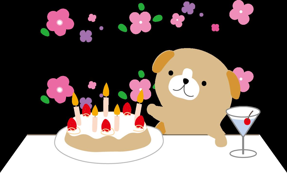 Permalink to 誕生 ケーキ メッセージ