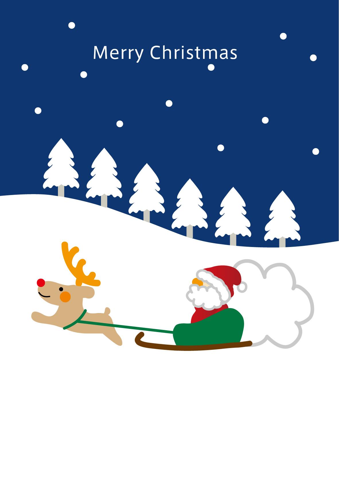 クリスマスカード/無料素材 1 ...