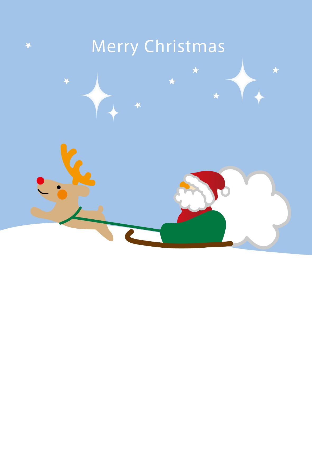 カード クリスマスカード 無料ダウンロード : ④ クリスマスカード 無料 ...