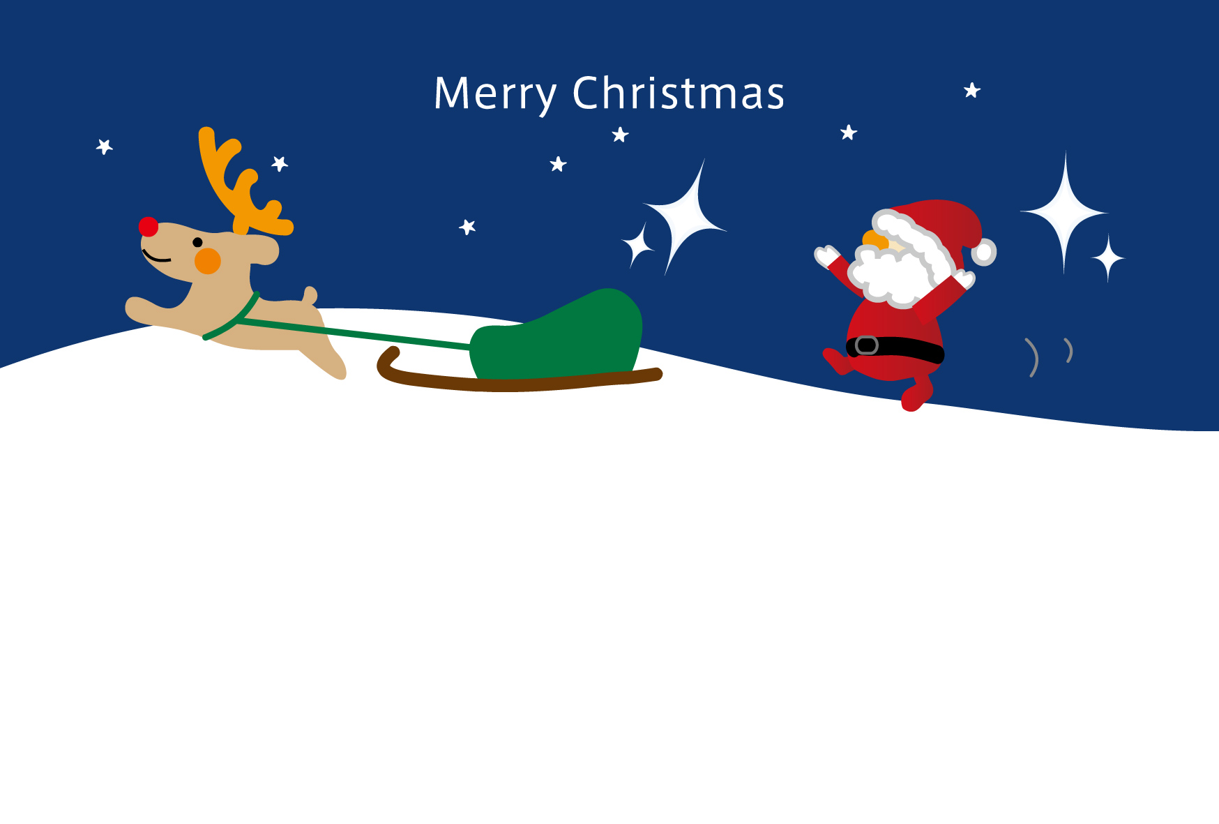 カード クリスマスカード 無料ダウンロード  ② クリスマスカード 無料 .
