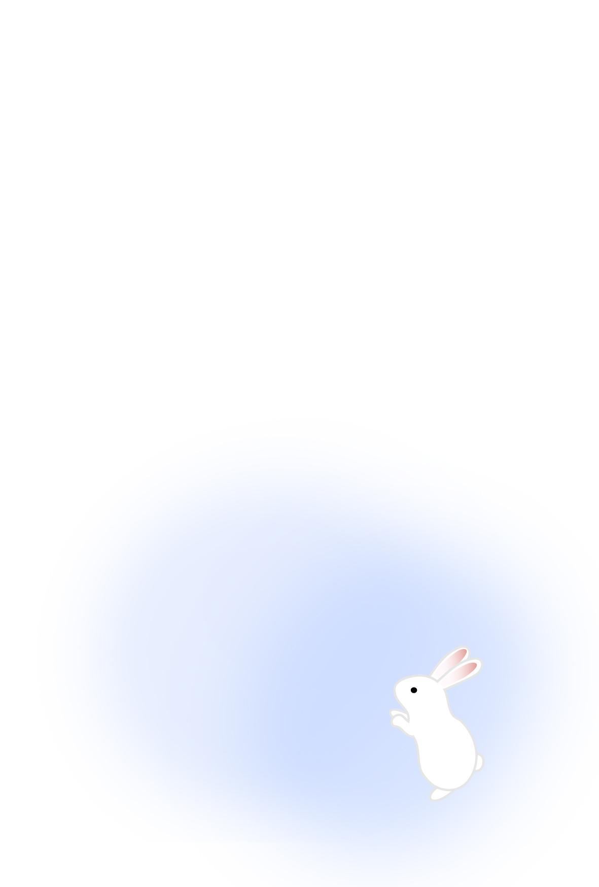 寒中見舞い無料素材/デザインはがきテンプレート・冬ウサギ
