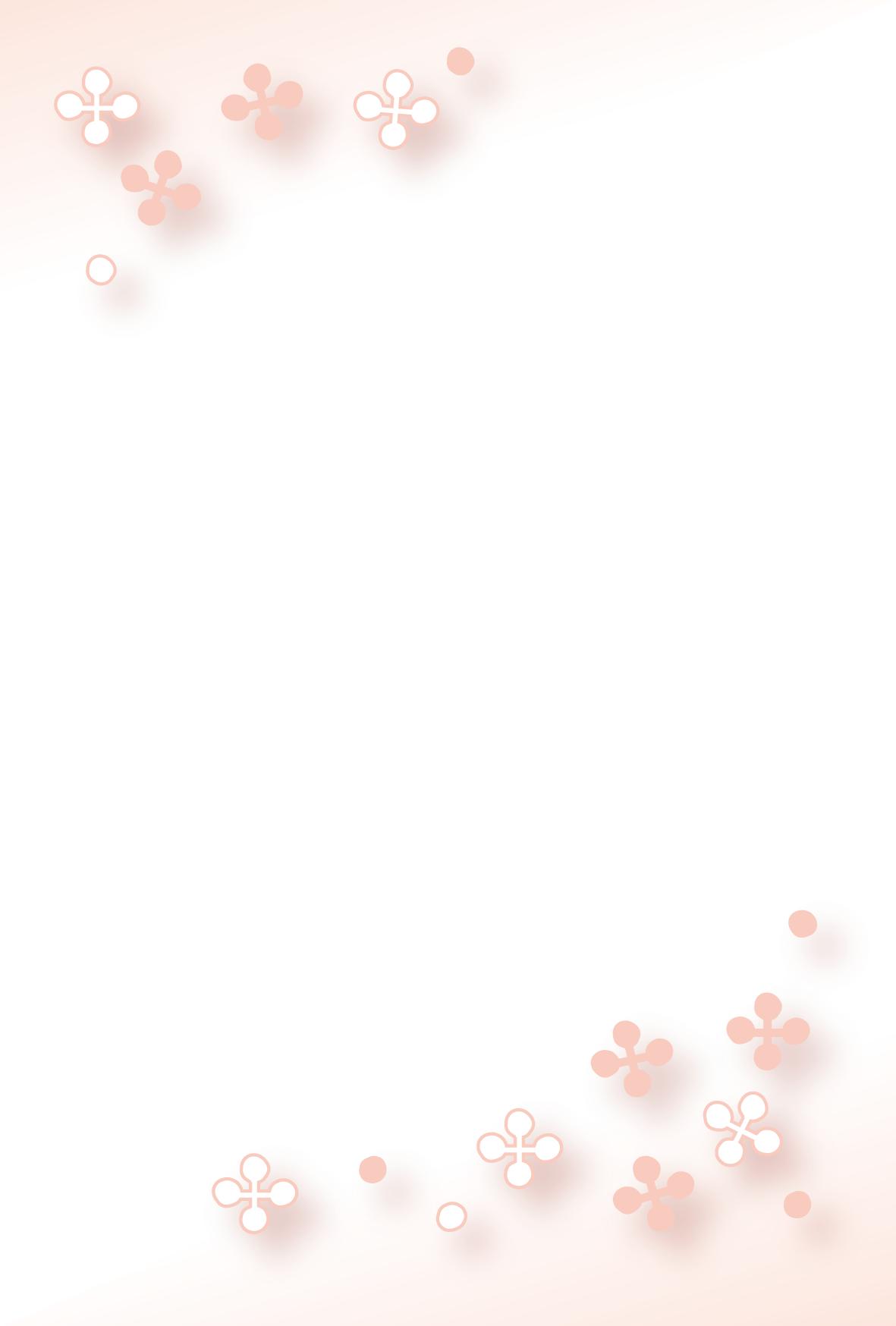 イラスト】 年賀状 背景 【素材】 - naver まとめ