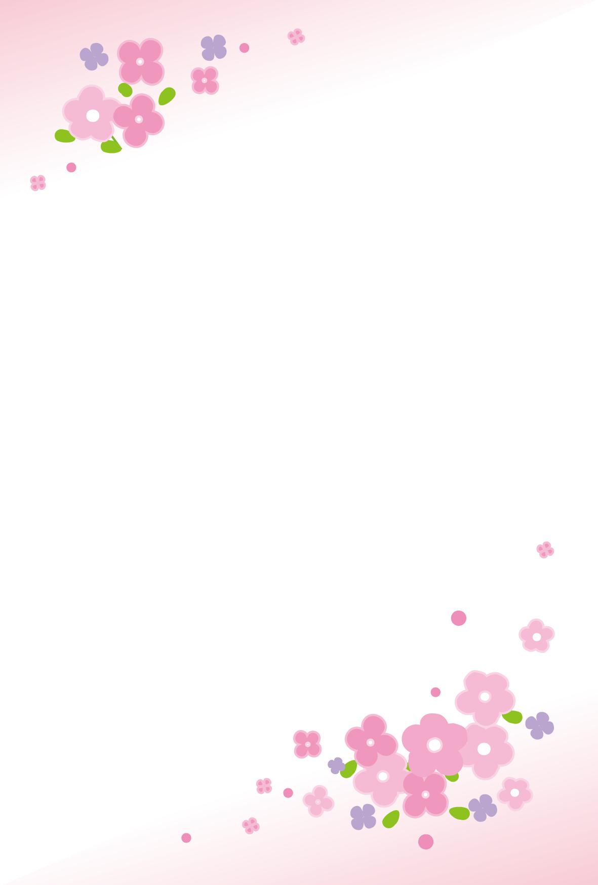 カード お礼 カード テンプレート : はがき背景(年賀状)無料素材 ...