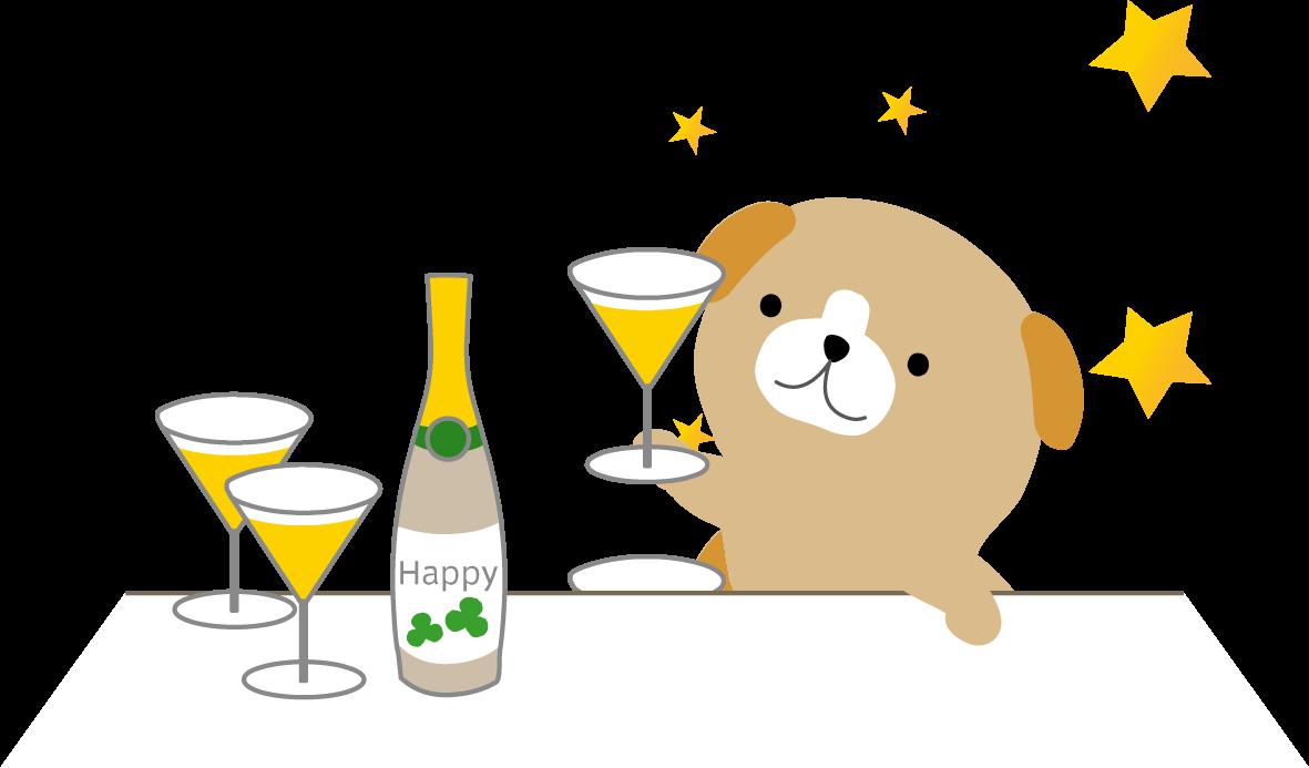 乾杯・お祝いのイラスト/無料素材(フリー素材・無料イラスト)