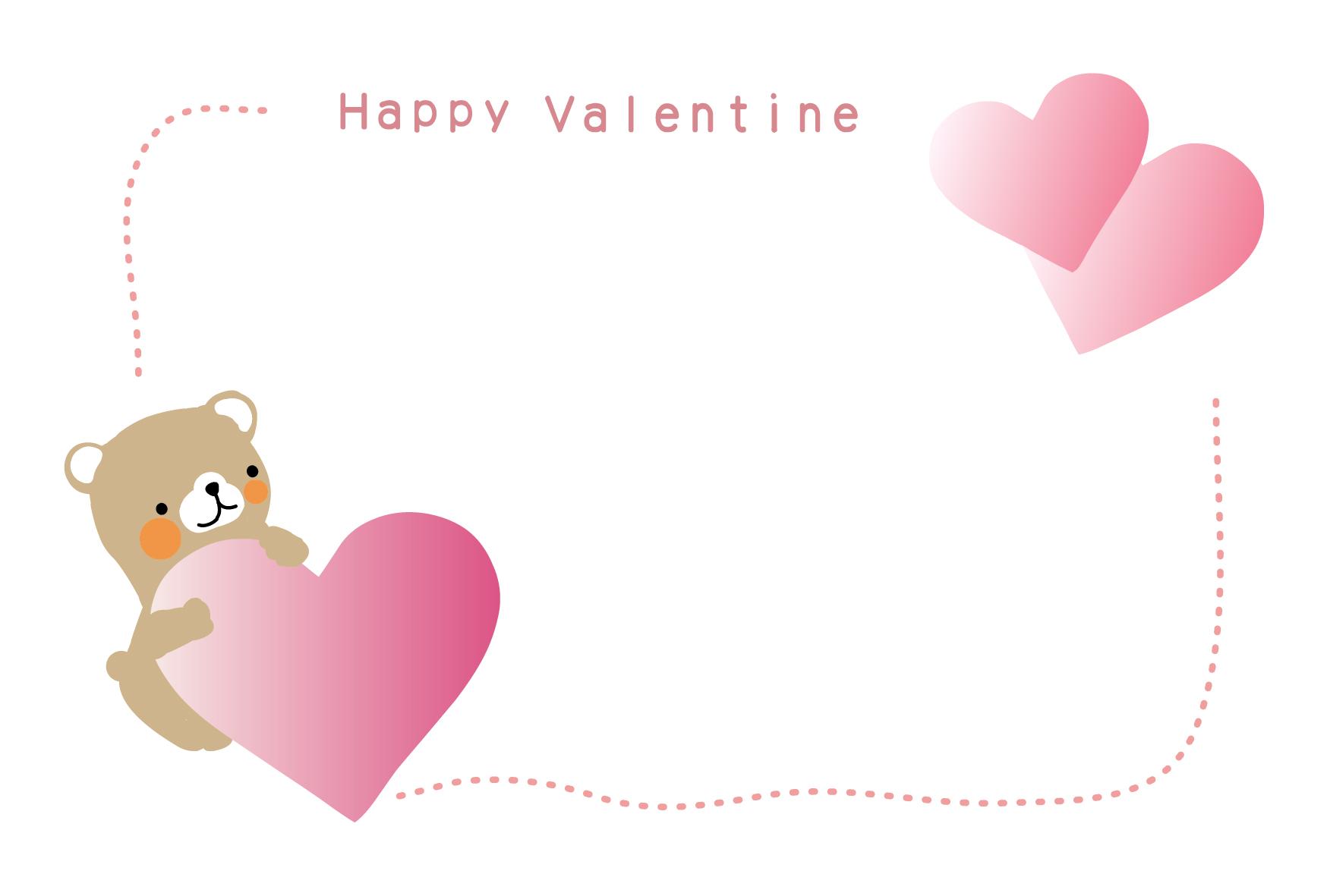 バレンタインの画像 p1_12