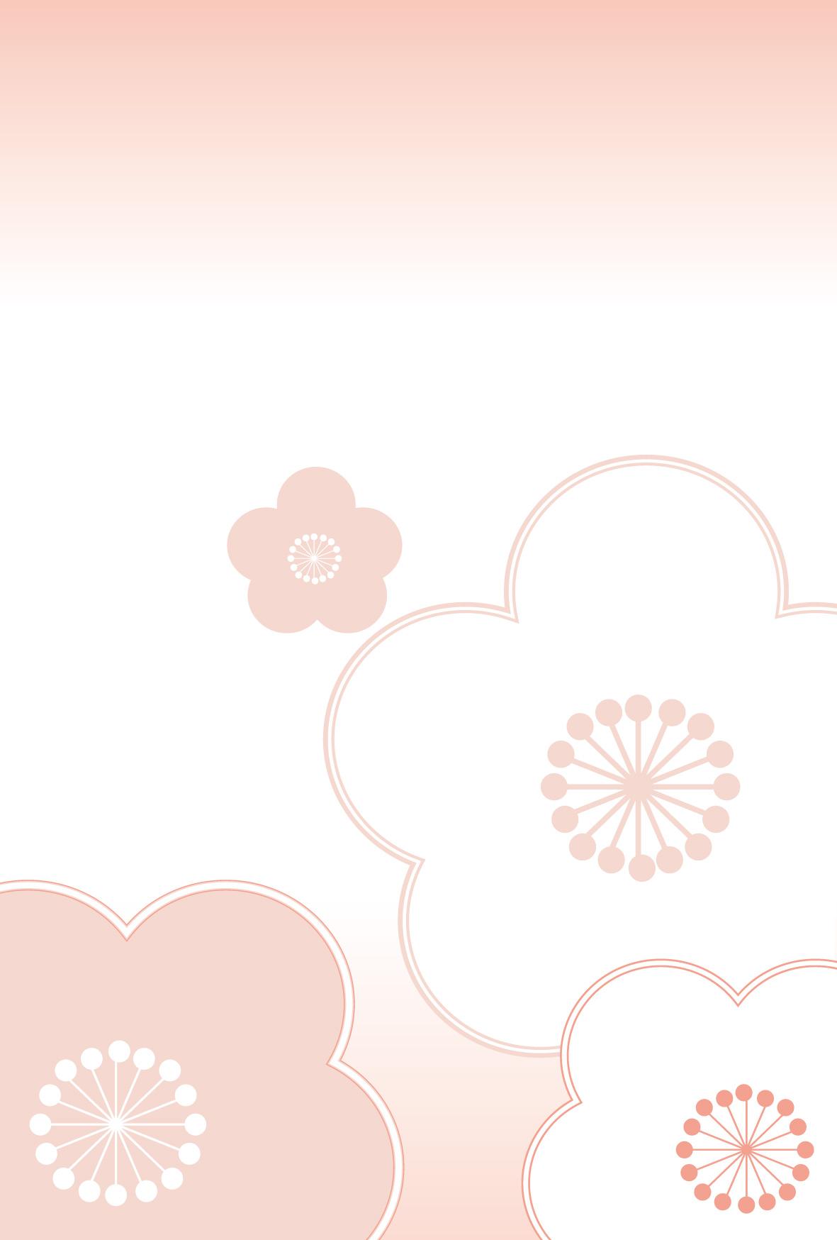 イラストはがき背景(年賀状)無料素材/梅デザイン