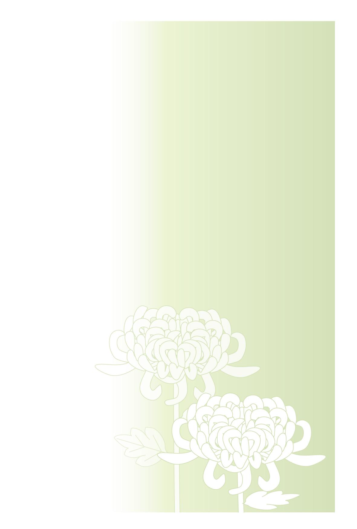 喪中はがき無料ダウンロード/菊の花デザイン喪中はがき