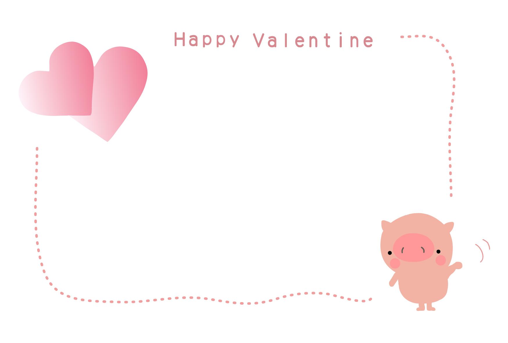 バレンタインのカード-無料素材