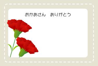 前へ 次へ 出典  母の日メッセージカードのテンプレート・フォーマット素材画像集~おかあさ...